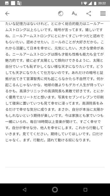 f:id:miyazawatomohide:20200608202508j:image