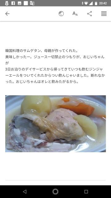 f:id:miyazawatomohide:20200608204225j:image