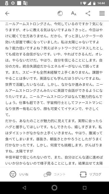 f:id:miyazawatomohide:20200609144500j:image