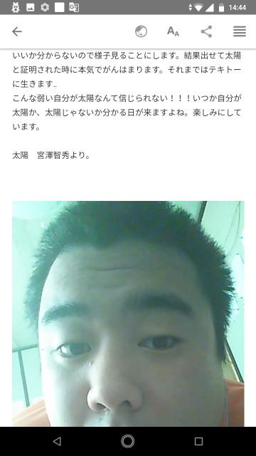f:id:miyazawatomohide:20200609144509j:image