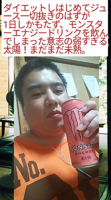 f:id:miyazawatomohide:20200609152905j:image