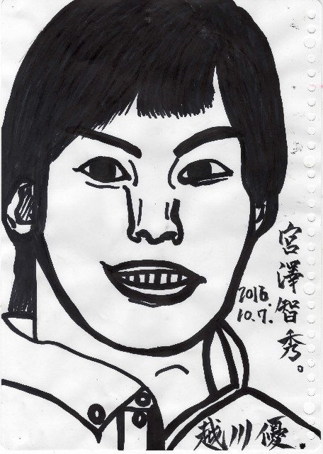 f:id:miyazawatomohide:20200609153241j:image