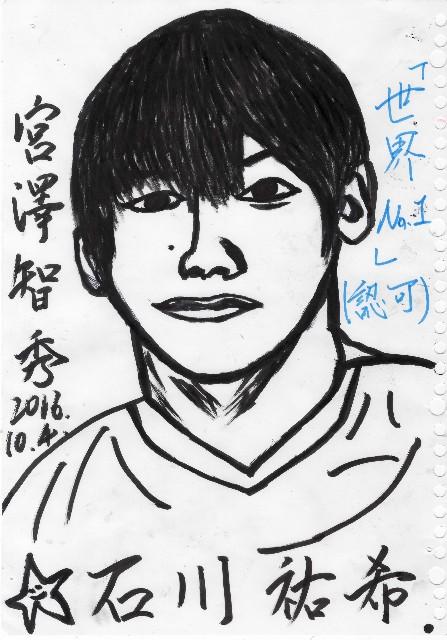 f:id:miyazawatomohide:20200609162820j:image
