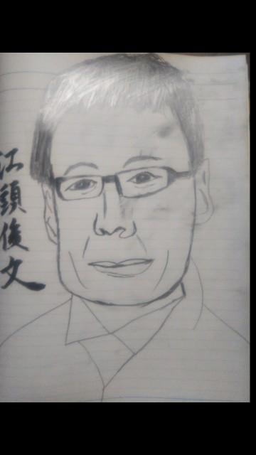 f:id:miyazawatomohide:20200609163335j:image