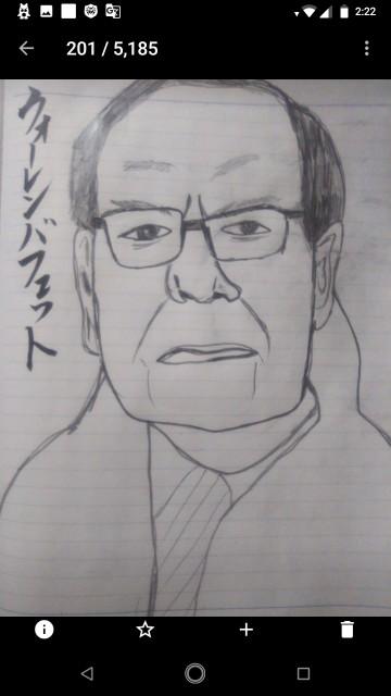 f:id:miyazawatomohide:20200609163437j:image