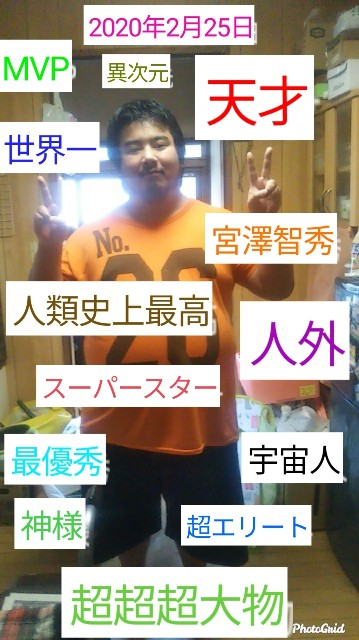f:id:miyazawatomohide:20200609164656j:image