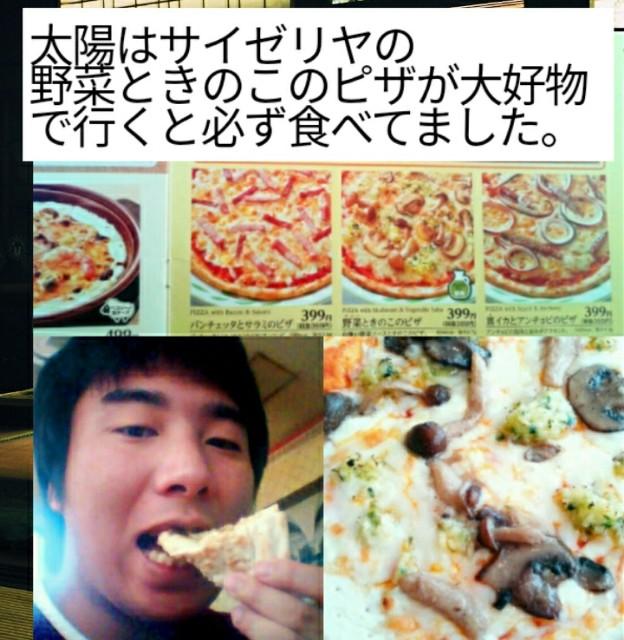 f:id:miyazawatomohide:20200610013305j:image