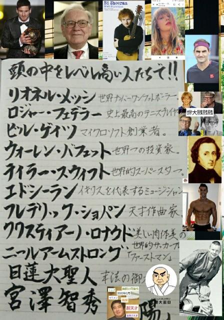 f:id:miyazawatomohide:20200610024121j:image