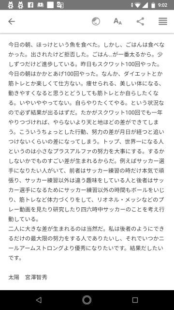 f:id:miyazawatomohide:20200610090232j:image