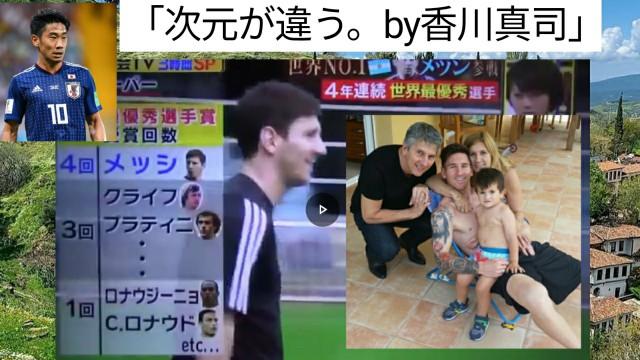 f:id:miyazawatomohide:20200610110022j:image