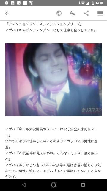 f:id:miyazawatomohide:20200610143628j:image
