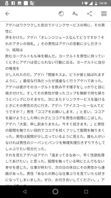 f:id:miyazawatomohide:20200610143641j:image