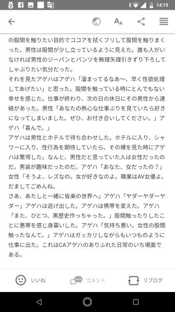 f:id:miyazawatomohide:20200610143657j:image