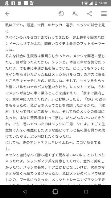 f:id:miyazawatomohide:20200610143713j:image