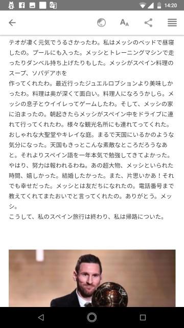 f:id:miyazawatomohide:20200610143737j:image
