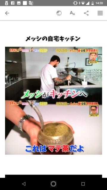 f:id:miyazawatomohide:20200610143904j:image