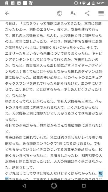 f:id:miyazawatomohide:20200610143929j:image