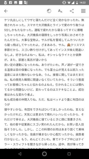 f:id:miyazawatomohide:20200610143943j:image