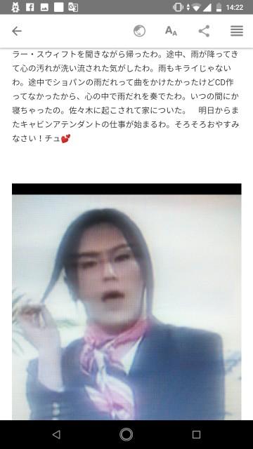 f:id:miyazawatomohide:20200610143959j:image