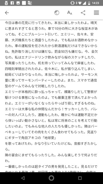 f:id:miyazawatomohide:20200610144014j:image