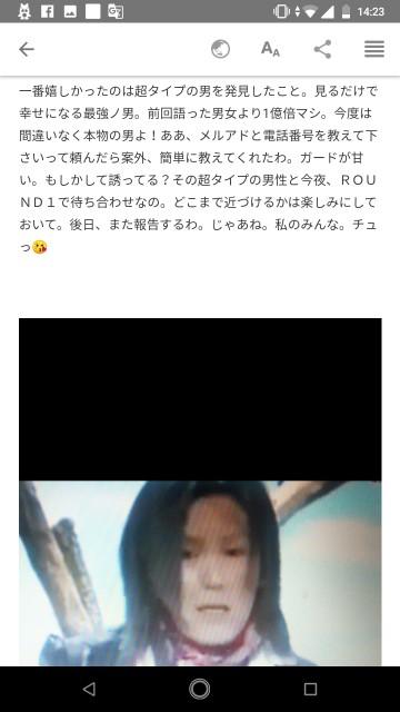 f:id:miyazawatomohide:20200610144027j:image