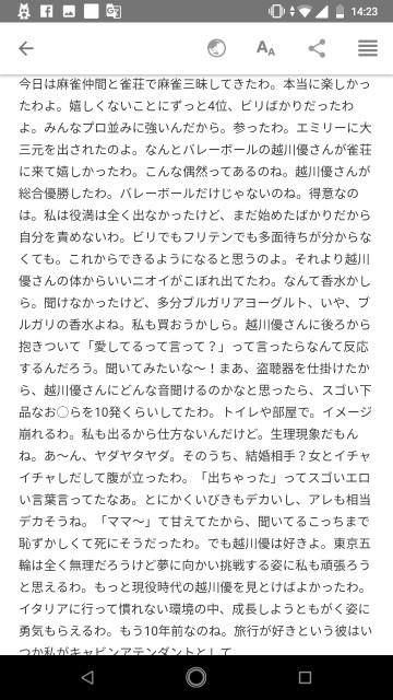 f:id:miyazawatomohide:20200610144043j:image