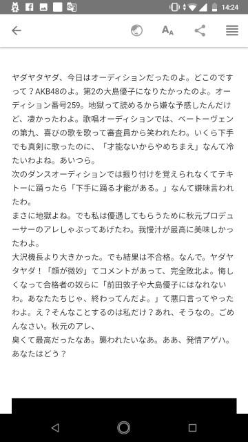 f:id:miyazawatomohide:20200610144110j:image