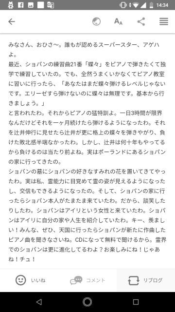 f:id:miyazawatomohide:20200610144143j:image