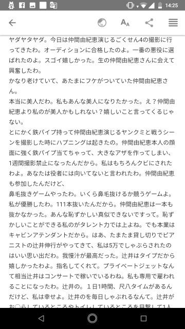 f:id:miyazawatomohide:20200610144227j:image