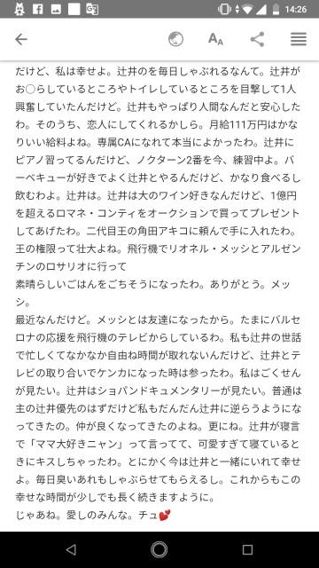 f:id:miyazawatomohide:20200610144247j:image