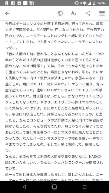 f:id:miyazawatomohide:20200610144317j:image