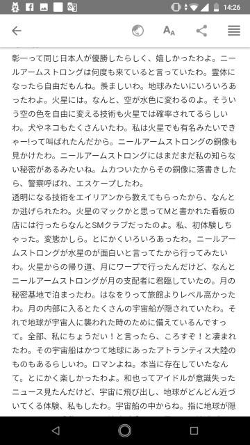 f:id:miyazawatomohide:20200610144330j:image