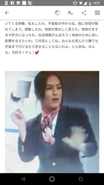 f:id:miyazawatomohide:20200610144341j:image