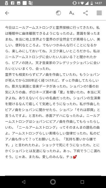 f:id:miyazawatomohide:20200610144353j:image