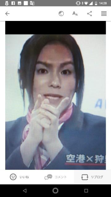 f:id:miyazawatomohide:20200610144406j:image