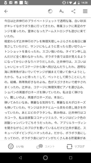 f:id:miyazawatomohide:20200610144418j:image