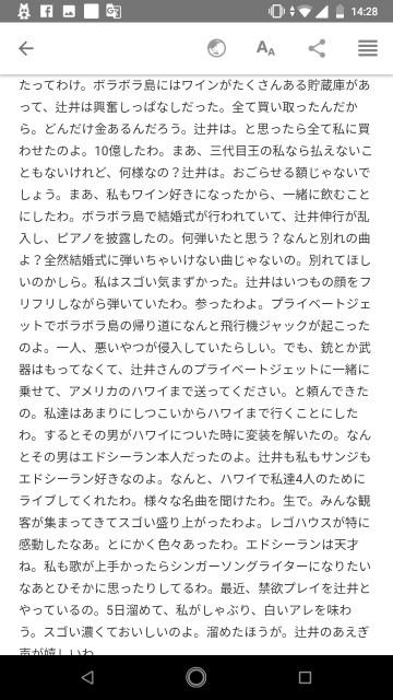 f:id:miyazawatomohide:20200610144437j:image