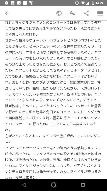 f:id:miyazawatomohide:20200610144450j:image