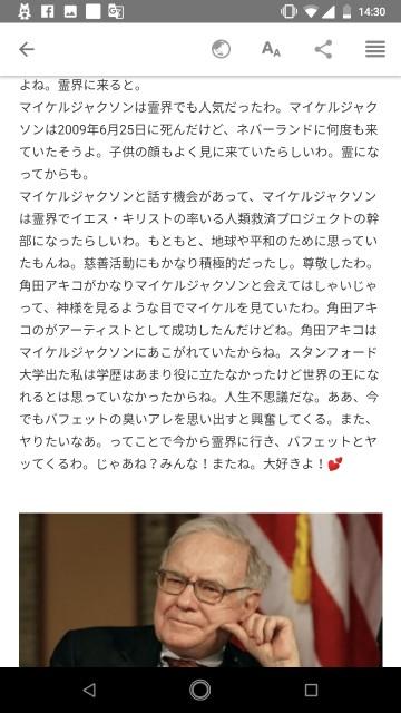 f:id:miyazawatomohide:20200610144503j:image