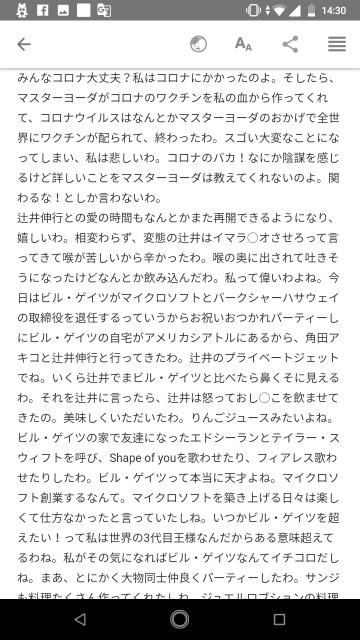 f:id:miyazawatomohide:20200610144515j:image
