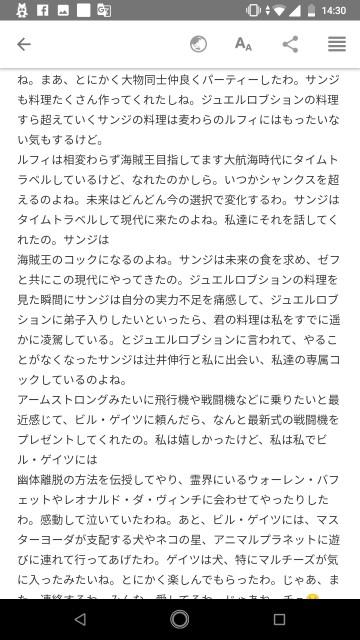f:id:miyazawatomohide:20200610144555j:image