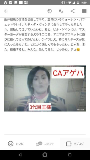f:id:miyazawatomohide:20200610144609j:image