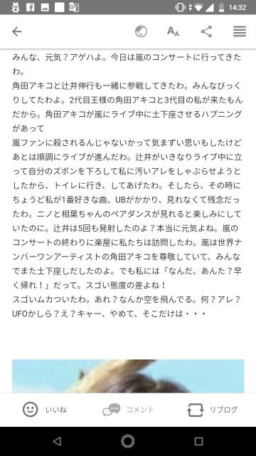 f:id:miyazawatomohide:20200610144623j:image