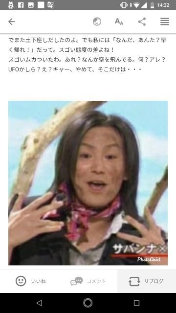 f:id:miyazawatomohide:20200610144635j:image