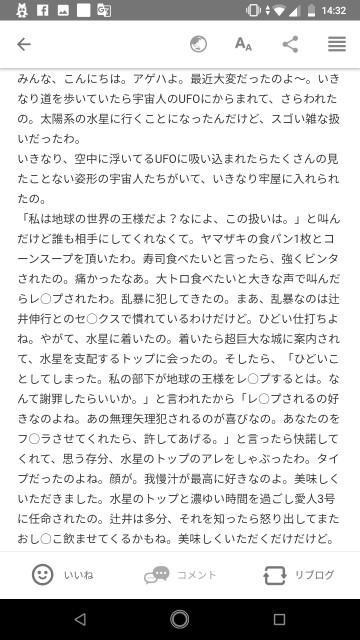 f:id:miyazawatomohide:20200610144649j:image