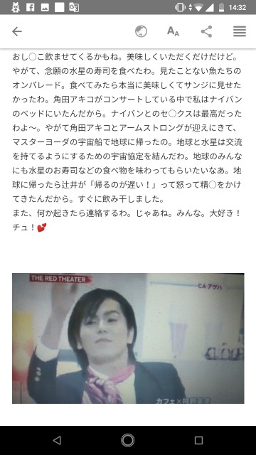 f:id:miyazawatomohide:20200610144706j:image