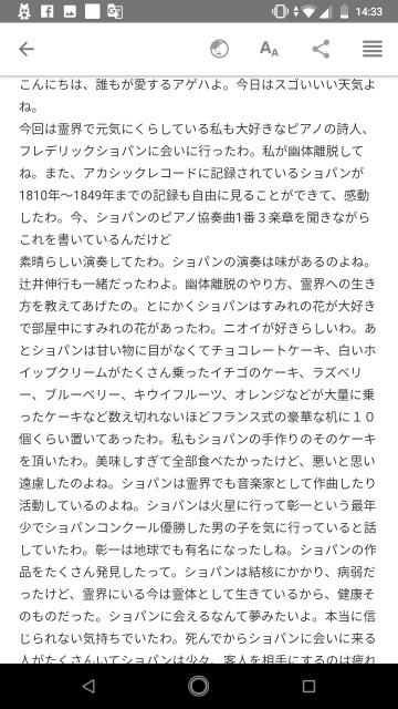 f:id:miyazawatomohide:20200610144719j:image