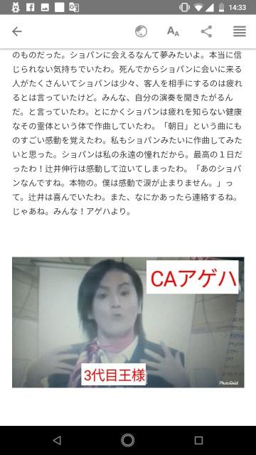 f:id:miyazawatomohide:20200610144729j:image