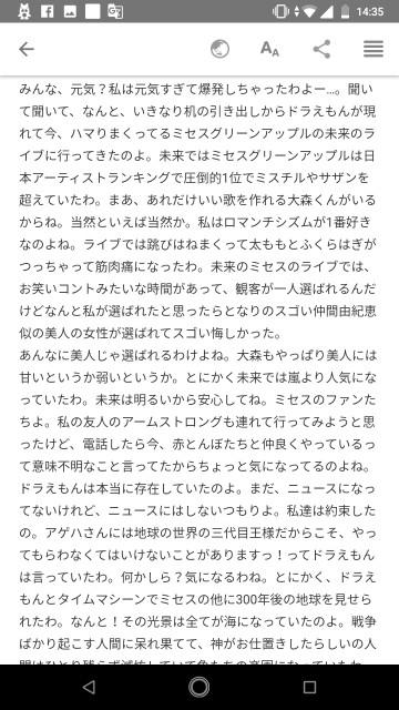 f:id:miyazawatomohide:20200610144804j:image