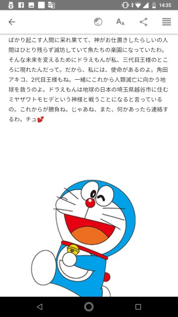 f:id:miyazawatomohide:20200610144813j:image